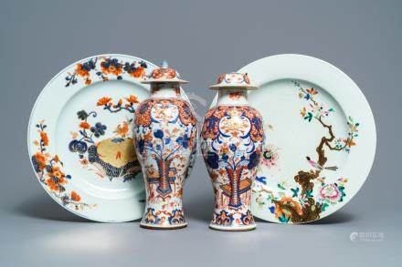 A pair of Chinese Imari-style vases and two dishes, Qianlong