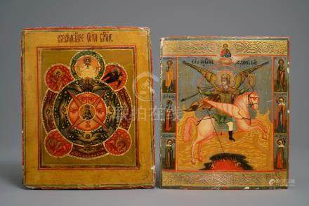 Two Russian icons: 'Saint Michael' and 'The all-seeing eye of God', 19th C.
