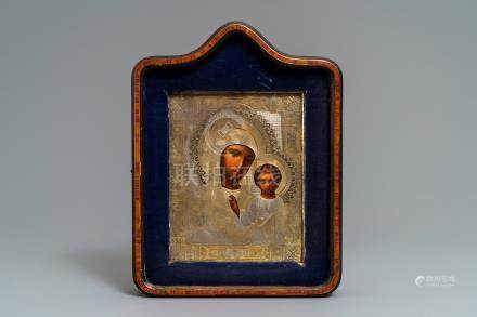 A Russian gilt silver icon: 'Our Lady of Kazan', Moscow, dated 1891