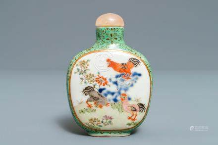 A Chinese famille rose porcelain snuff bottle, Daoguang mark and of the period
