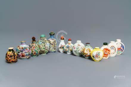 Thirteen various Chinese snuff bottles, 19/20th C.