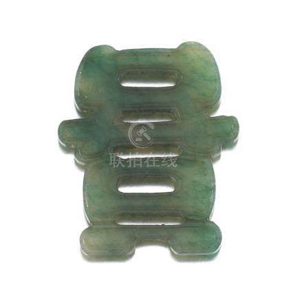 Chinese Carved Green Jadeite Happiness Symbol Ornament