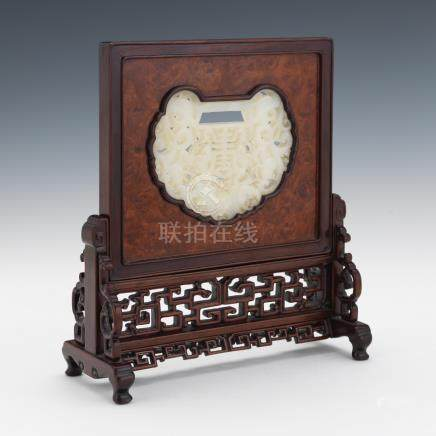 Chinese Two-Part Carved Jade Table Screen