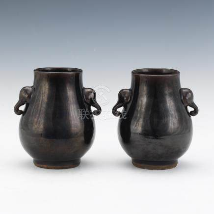 Chinese Pair Porcelain Xu Form Vase with Elephant Handles and Mirror Black Glaze, ca. Qing Dynasty