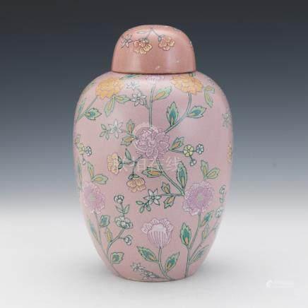 Pink Enameled Ginger Jar