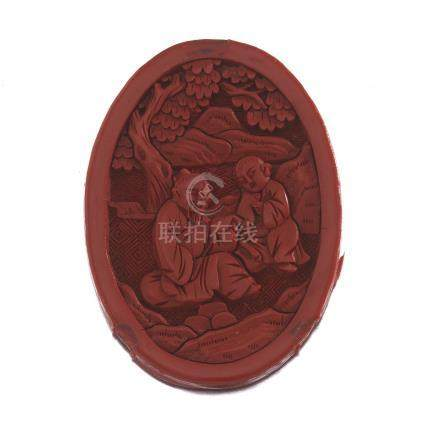 Chinese Finely Carved Cinnabar Lacquer Plaque with Bronze Backing