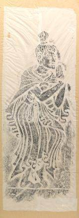 Two Chinese Stone Rubbings