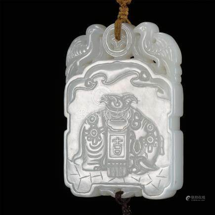 CHINESE WHITE JADE ELEPHANT PLAQUE