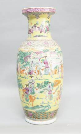 A Chinese porcelain vase, late 20th century, decorated with a continuous scene of ladies on horses