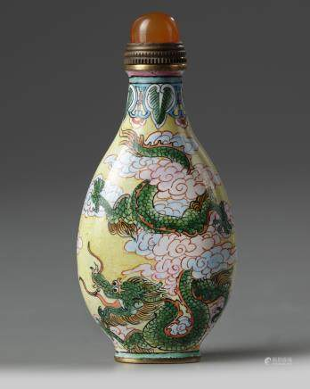 A Chinese painted enamel 'dragon and phoenix' snuff bottle