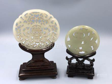 C19th Chinese jade circular plaques & stands (2) Provenance of lots 1 to 26: Local Vendor – items