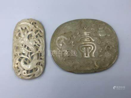 Chinese C18th/19th jade plaques depicting dragon & Shou character (2), some chips Provenance of lots
