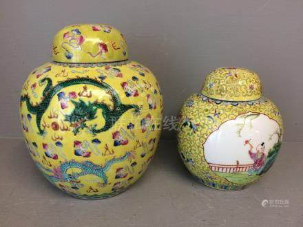 Two C20th yellow famille rose ginger jars Provenance of lots 1 to 26: Local Vendor – items have been
