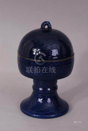 Chinese blue-glazed stem bowl and cover, Qing dynasty, 26.5cm high.