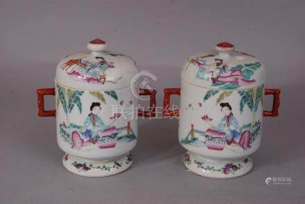 A pair of C19th Chinese famille rose jars and covers painted with a lady seated under a plantain