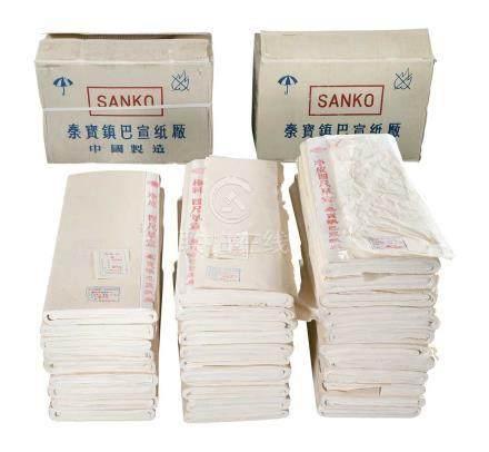 净皮棉料四尺宣纸 (三十二刀)