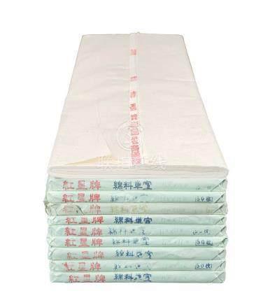 红星牌棉料单宣 (五十枚 十刀)
