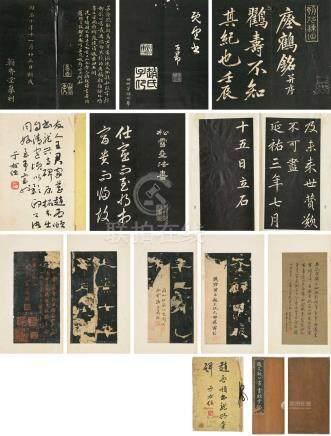 《赵文敏公书》于右任题《赵孟頫书龙兴寿碑》《孔宙碑》等拓片册页 (四册)