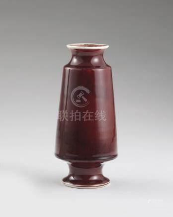 晓芳窑 红釉瓶