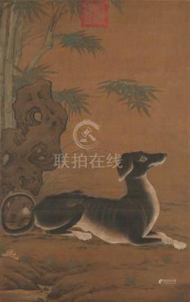 佚名-犬(陈半丁题签)
