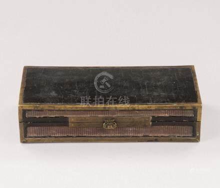 清代 黑漆嵌竹编长方盖盒