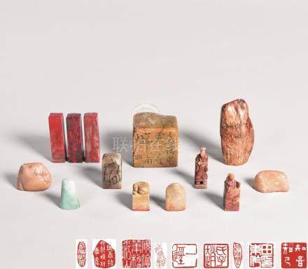 各式鸡血石寿山石印章印材 (十三件一组)