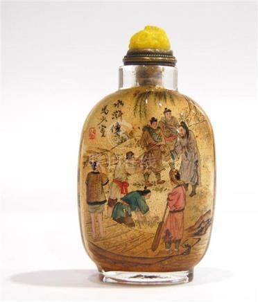 A Chinese Inside Painted Crystal Snuff Bottle, Signed Ma Sha