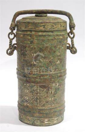 A Cylindrical Bronze Ritual Vessel & Cover, Inlaid with Silv