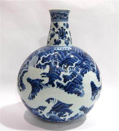 A Very Large Chinese Moonflask Vase Painted in Underglaze Bl