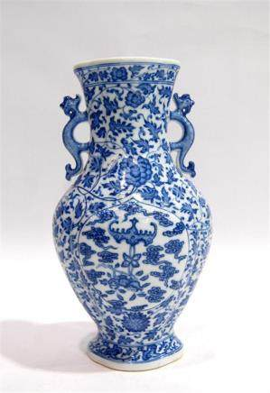 A Chinese Vase in Underglaze Blue with Qianlong Mark to the