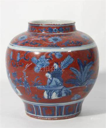 A Bulbous Jar Painted with Figures Playing Go & Gu Qin in Un