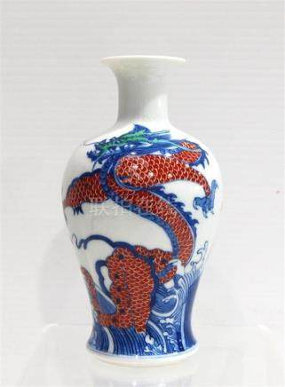A Chinese Vase Painted with Dragon in Underglazed Blue, Guan