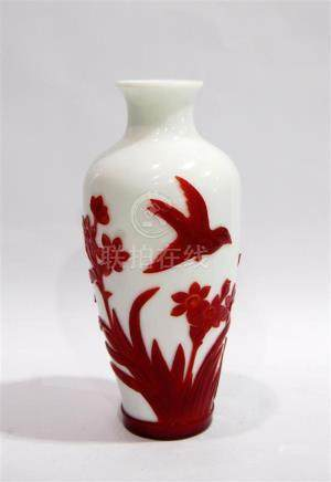 A Chinese Peking Glass Vase the Opaque White Vase with Red O