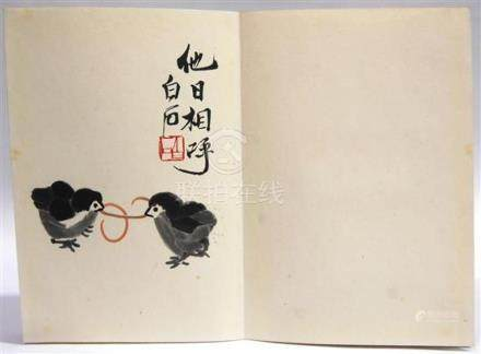 A Chinese Ce Ye Album, Water Based Woodblock Prints, Qi Bais
