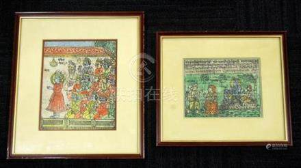 Two Hand Coloured Woodcut Prints, from the Epic, Ramayana, B
