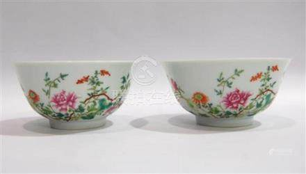 A Pair of Enamel Bowls, Painted with Peony & Chrysanthemum,