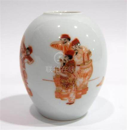 A Finley Potted Ovoid Shaped Jar, Painted with Figures in Ir