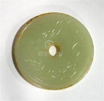 A Chinese Jade Bi Disc, the Gray-Celadon Hue with Rust & Sha