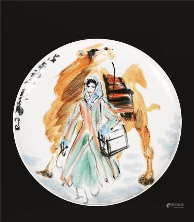 彩绘骆驼少女纹盘
