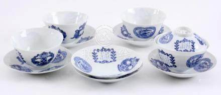 4 Blue / white Chinese eggshell porcelain bowls, 6 dishes an