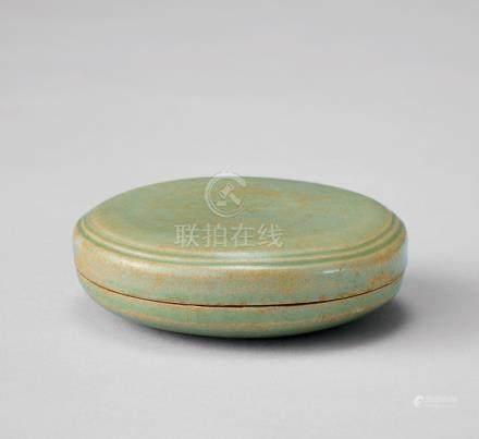 青瓷弦紋圓盒