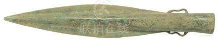 戰國 巴蜀 青銅虎紋矛