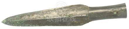 戰國 青銅矛
