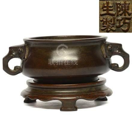 銅雙象耳爐 - '陳巧生製' 款 連銅座
