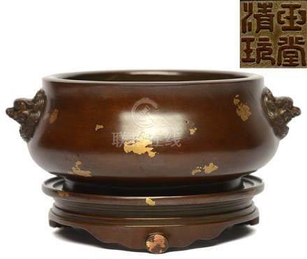 銅灑金雙鋪首爐 - '玉堂清玩' 款 連銅座