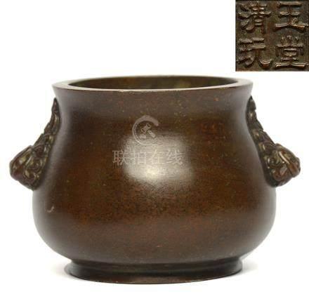 銅花卉耳圈足爐 - '玉堂清玩' 款