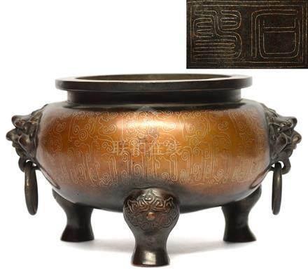 銅錯銀芭蕉葉連環雙鋪首爐 - '石叟' 款