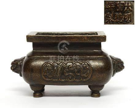 銅刻阿拉伯文雙鋪首四足爐 - '大明宣德年製' 款