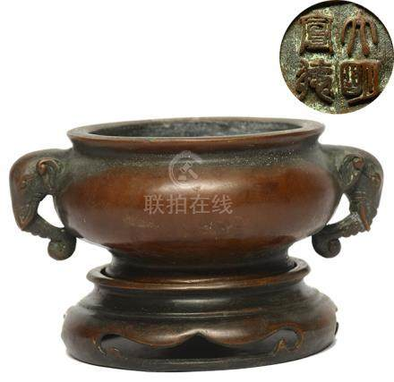 銅雙象耳爐 - '大明宣德' 款 連銅座