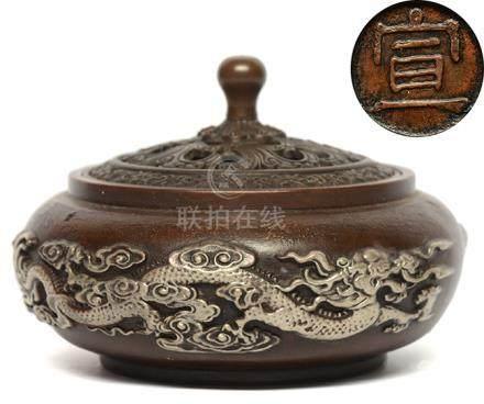 雙色銅龍紋薰爐 - '宣' 款